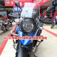适用摩托车铃木DL250 DR160保险杠护杠专车豪爵定制改装防摔杠