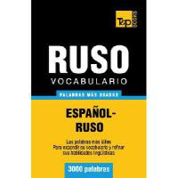 【预订】Vocabulario Espanol-Ruso - 3000 Palabras Mas Usadas