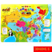 儿童拼图磁性中国地图世界地图拼图小孩学习地理认知地球早教玩具