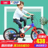 儿童自行车3-6-8岁男女宝宝脚踏车镁合金儿童车16寸小孩单车