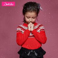 【3折价:99】D笛莎童装女童套头针织衫冬装新款中大童儿童甜美针织毛衣