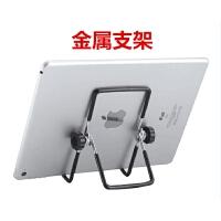 ipad air2保护套苹果平板电脑a1566超薄iPad6全包硅胶壳a1567爱派