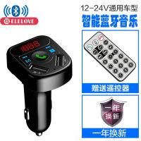 车载MP3蓝牙播放器接收器汽车通用音乐U盘免提点烟器双USB充电器