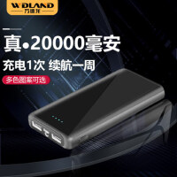 20000毫安充电宝大容量超薄小巧便携快闪充适用小米苹果vivo华为冲手机通专用移动电源石墨烯女1000000超大量