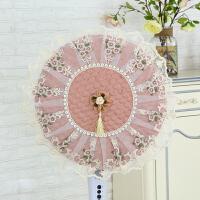 电扇罩电风扇罩子防尘罩落地式全包式风扇套子圆形家用布艺外罩盖
