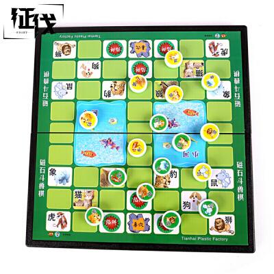 征伐 磁性斗兽棋 儿童可折叠6岁桌游亲子互动娱乐玩具双人磁石卡通游戏便携棋盘密胺材质,磁力强,耐磨PVC棋盘