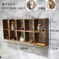 2018木制格子化妆品木制桌面收纳盒办公桌面收纳柜可悬挂装饰品