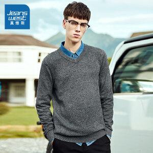 [每满150再减30元]真维斯针织衫男套头春秋装 男士修身纯棉V领长袖纯色毛衣