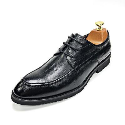 秋季皮鞋男士尖头棕色镂空透气休闲英伦韩版商务正装内增高小皮鞋软底 浅棕色 收藏加购送袜子