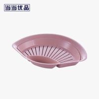当当优品 麦香饺子盘 扇形可沥水双层带醋碟水饺盘 水果盘