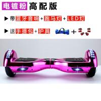 智能电动平衡车儿童双轮代步车 扭扭车两轮体感漂移车滑板车 36V