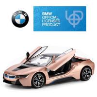 遥控车宝马i8充电动可开门遥控汽车赛车漂移跑车儿童玩具车模 玫瑰金 (宝马i8 一键开门) 车身USB充电+遥控器