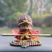 创意汽车摆件可爱猴子车载车内装饰用品男齐天大圣孙悟空茶宠