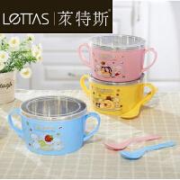 W 儿童餐具不锈钢碗套装 宝宝碗带盖儿童碗勺小孩碗幼儿园小学生碗