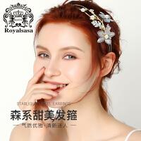 皇家莎莎(Royalsasa)发饰韩版头饰发箍压发头箍发卡子发夹仿珍珠花朵配饰品