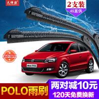 上海大众polo雨刮器09 11 13款2013年波罗前后无骨原装雨刷片胶条 新Polo 三厢 11-12-13-14