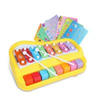 宝丽婴儿幼儿音乐手敲琴八音小木琴钢琴宝宝乐器玩具1-2-3岁抖音
