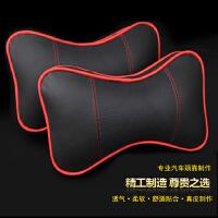 汽车头枕护颈枕车用靠垫一对车内用品车载座椅头枕腰靠套装颈椎枕