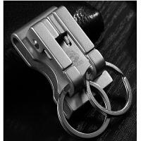 不锈钢男士穿皮带双排环钥匙扣腰挂汽车钥匙链