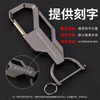 20190201112059781男士腰挂钥匙扣创意汽车钥匙圈女钥匙链金属挂件刻字定制礼品