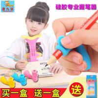 幼儿宝宝握笔器小学生儿童笔套纠正笔拿抓写字矫正握姿握笔神器