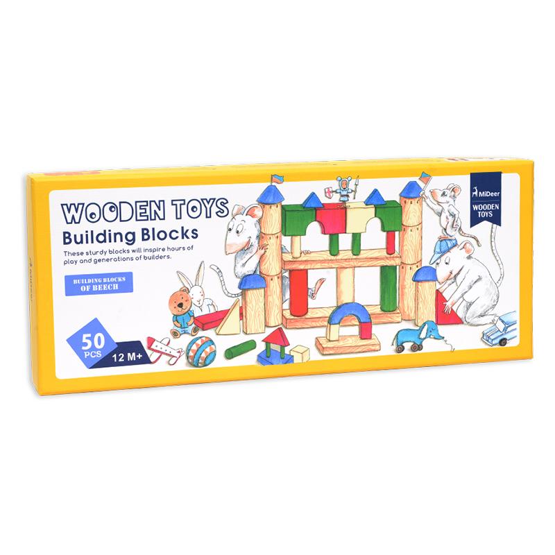 50粒大块积木玩具木制堆搭玩具儿童益智宝宝0-1-2周岁 木质推搭,多彩创意