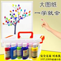 儿童宝宝涂色可洗染料手指画画颜料无毒可水洗幼儿园点画水彩涂料