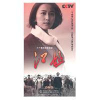 正品 央视30集电视剧 江姐 10DVD 珍藏版 红色题材教育碟片