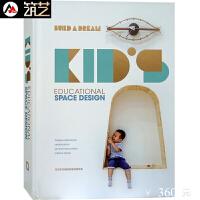 KID'S EDUCATIONAL SPACE 儿童学习空间设计 幼儿园培训机构学校建筑设计书籍