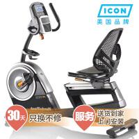 美国ICON爱康旗下NordlcTrack 智能卧式健身车家用静音 健身器材