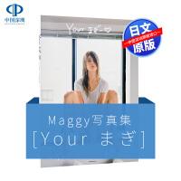 【日本进口】Your まぎ�`写真集 ��根 将�� 日本原装进口 正版 书