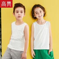 【1件3折到手价:39元】高梵2018新款儿童吊带背心 时尚纯色无袖女童夏季男童贴身棉质潮
