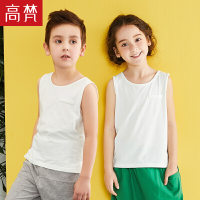 高梵2018新款儿童吊带背心 时尚纯色无袖女童夏季男童贴身棉质潮
