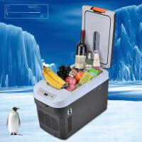 【支持礼品卡】新款车载冰箱25L双核家用车用冰箱汽车冷暖箱胰岛素冰箱5wf