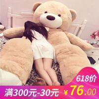 美国大熊大号泰迪熊公仔1.8米毛绒玩具娃娃2米玩偶送女友洋娃娃 浅棕色美国大熊