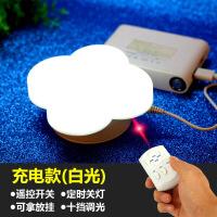 智能充电遥控灯节能led小夜灯电池婴儿喂奶灯宝宝卧室插座床头灯