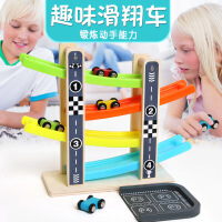 【买2免1】儿童早教益智云宵飞车木质塑料滑道滑翔车轨道车玩具1-3-6岁送男孩女孩宝宝生日礼物