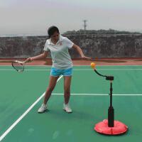 正反手网球练习器 训练器自动发球机步伐教学