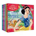 迪士尼小公主做独一无二的自己全6册 白雪/贝儿/爱丽儿/公主图画故事 0-3-6岁幼儿童早教启蒙女孩童话成长故事绘本彩