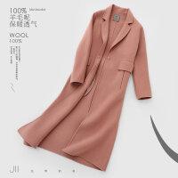 [AMII东方极简] JII AMII2017冬新款粉色100%大衣女羊毛双面毛呢子外套中长款宽松