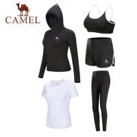 camel 骆驼户外新款瑜伽服套装 运动内衣长裤短裤 透气健身服五件套