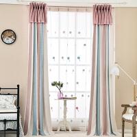 粉色条纹窗帘布简约现代女孩卧室清新公主风加厚雪尼尔棉麻面料