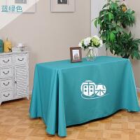会议桌布定做广告印字订做logo印刷图案纯色长方形台布刺绣桌布