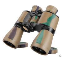 望远镜高亮清晰儿童成人军演唱会双筒望远镜眼镜高倍高清夜视非红外