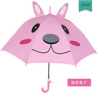 儿童雨伞女童雨伞小学生长柄自动伞公主防晒遮阳伞宝宝太阳伞