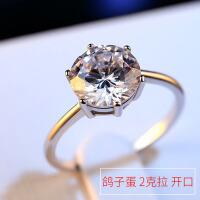 结婚情侣对戒男银饰品仿真钻戒钻石戒指女士求婚
