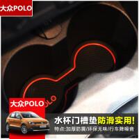 大�新POLO水杯�|�T槽�|�ξ锊�|波�_CROSS POLO�b�改�b�蕊�配件 汽�用品 POLO/CROSS POLO&m