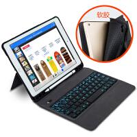 2018新款ipad保护套苹果平板pro9.7超薄蓝牙键盘皮套air1/2休眠软硅胶保护壳2017新