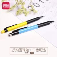 得力圆珠笔按压式 学生圆珠笔蓝色原珠笔 油笔按动原子笔 批发 办公文具用品