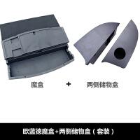 大众朗行后备箱遮物板适用于16-19款欧蓝德后备箱储物盒隔物魔盒 三菱欧蓝德改装配件